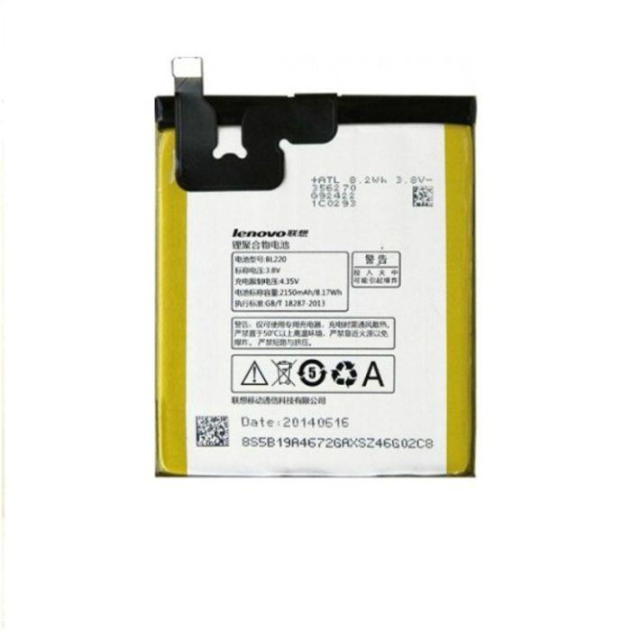 Аккумулятор Partner Lenovo BL220, S850, Li-i 2150 mAh
