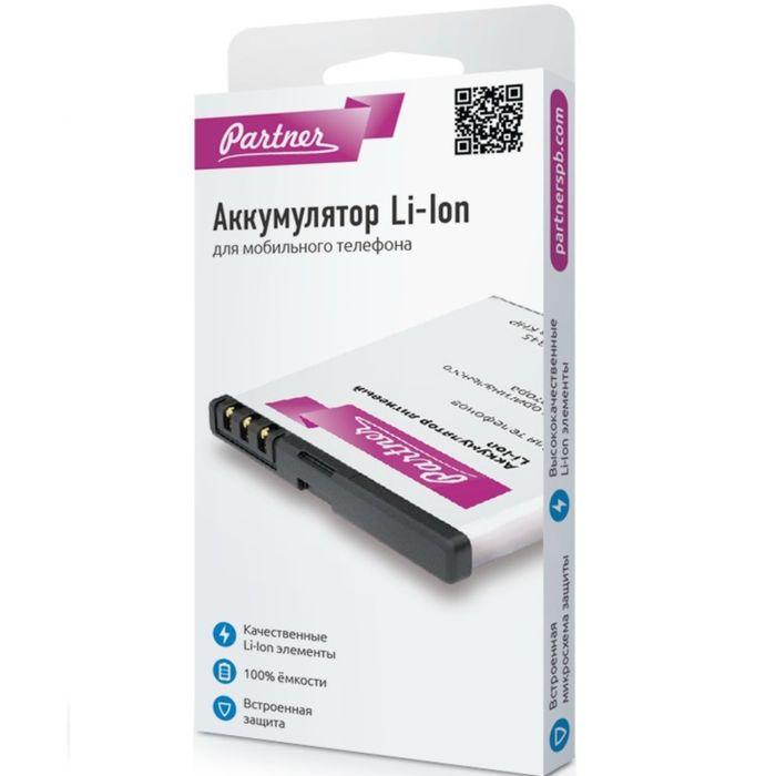 Аккумулятор Partner SAMSUNG AB603443CE/AB603443CU, S5230, Li-i 1000 mAh