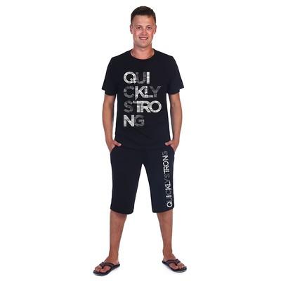 Комплект мужской (футболка, шорты) Джек цвет чёрный, р-р 46