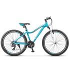 """Велосипед 26"""" Stels Miss-6100 V, V020, цвет бирюзовый, размер 17"""""""