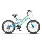 """Велосипед 20"""" Stels Pilot-260, V020, цвет белый/синий, размер 13"""""""