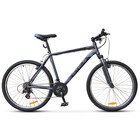 """Велосипед 26"""" Stels Navigator-500 V, V020, цвет антрацитовый/синий, размер 16"""""""