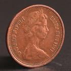 """Монета """"1/2 пенни 1971 Великобритания"""