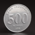 Набор монет 2016 Индонезия
