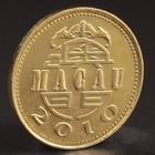 Набор монет 1993-2010 Макао UNC