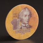 Набор монет 2014 Приднестровье композитные материалы