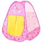 """Игровая палатка """"Принцесса"""", цвет розовый"""