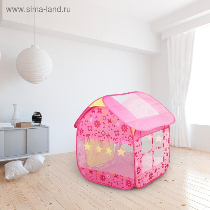 """Игровая палатка """"Дом принцессы"""", цвет розовый"""