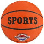 Мяч баскетбольный, PVC, размер 7