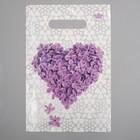 """Пакет """"Сиреневое сердце"""", полиэтиленовый с вырубной ручкой, 30х20 см, 30 мкм"""