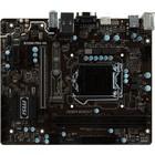 Материнская плата MSI B250M PRO-VH Soc-1151 Intel B250 2xDDR4 mATX GbLAN+VGA+HDMI