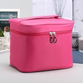 Косметичка-сундучок Однотонная, 22*16*16,5, отд на молнии, зеркало, розовый