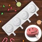 """Форма кондитерская для леденцов и мороженого, 4 ячейки, 39х15х2,5 см """"Улыбки"""", цвет белый"""