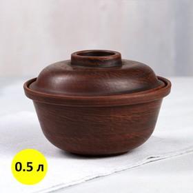 Горшок для запекания 0,5 л, малый, красная глина