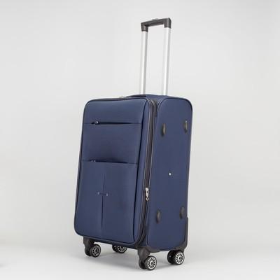 Чемодан средний с расширением, отдел на молнии, 2 наружных кармана, 4 колеса, кодовый замок, цвет синий