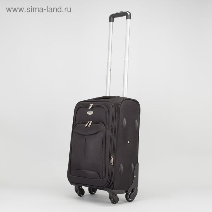 Чемодан малый с расширением, отдел на молнии, 2 наружных кармана, 4 колеса, кодовый замок, цвет чёрный