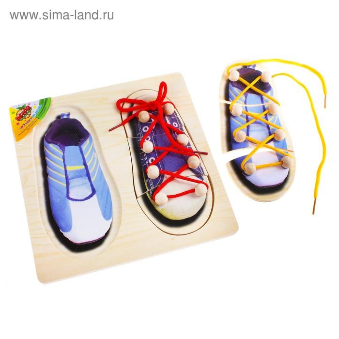 "Рамка-вкладыш ""Два ботинка"" со шнурками, 6 элементов"
