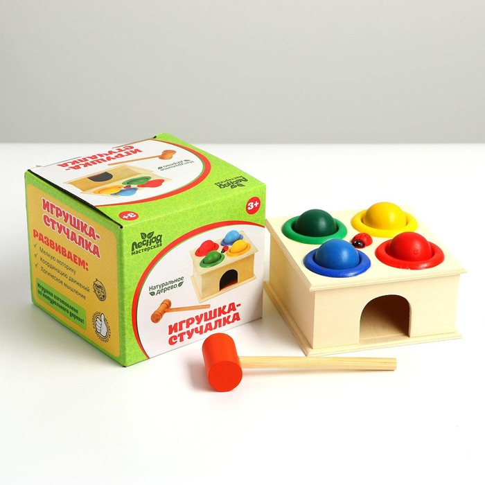 """Стучалка квадратная """"Божья коровка"""" с 4 шариками и молоточком"""