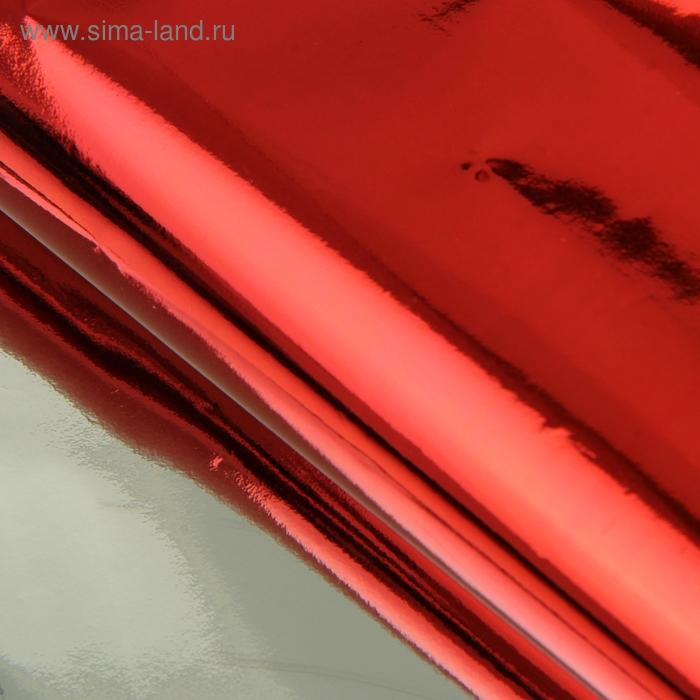 Бумага голографическая, цвет красный