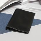 Обложка д/пенсионного удостоверения У-53, 16*0,5*12, PORTE наплак черный
