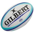 Мяч для регби GILBERT PHOTON цвет белый/голубой/синий 5 41026905
