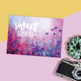 Открытка на каждый день Sweet dreams, 7,5 х 10,5 см Ош