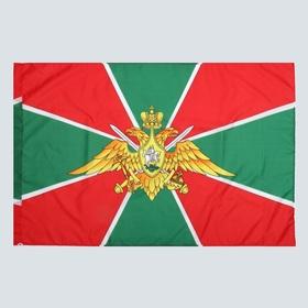 Флаг 90х150 см Пограничные войска, полиэстер