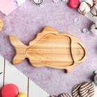 """Тарелка деревянная """"Рыбка"""", массив ясеня, 25 х 15 см"""