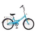 """Велосипед 20"""" Stels Pilot-310, Z011, цвет бирюзовый/синий, размер 13"""""""