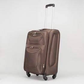 Чемодан средний 'Классик' с расширением, отдел на молнии, 2 наружных кармана, 4 колеса, кодовый замок, цвет кофе Ош