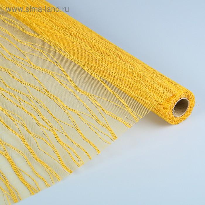 Сетка «Сирокко» металлизированная, BOZA, жёлтый, 0,53 x 4,57 м