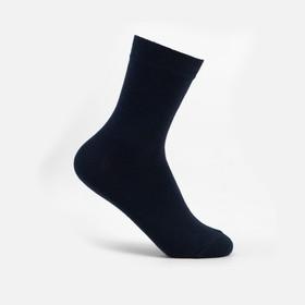 Носки детские АС55 цвет тёмно-синий, р-р 16-18 Ош
