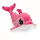 """Мягкая игрушка """"Дельфин Surf"""", цвет розовый, 25 см"""