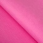 Бумага упаковочная рельефная, цвет розовый, 64 х 64 см