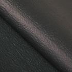 Бумага упаковочная рельефная, цвет черный, 64 х 64 см
