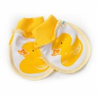 Царапки детские, цвет белый, принт жёлтые утки У- ЦП-029.1