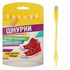 Резиновые шнурки, набор 6 шт., светоотражающие, цвет оранжевый