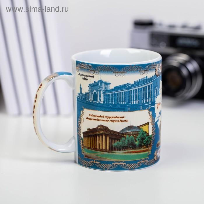 """Кружка сувенирная """"Новосибирск. Достопримечательности"""", 300 мл. (деколь)"""