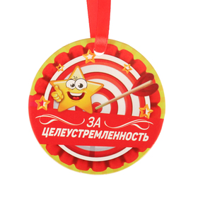 Медаль 'За целеустремленность' Ош