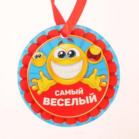 Медаль 'Самый веселый' Ош