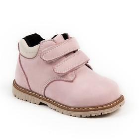 Ботинки детские арт. F8610, цвет розовый, размер 24