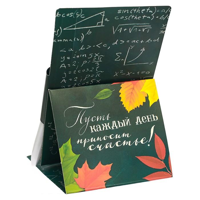 ноготки открытка с днем рождения любимому учителю посвящается сеялок боковой разгрузкой
