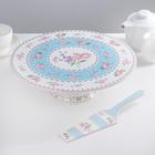 """Подставка для торта 30х9 см """"Ларго"""", с лопаткой 23,5 см, цвет голубой"""
