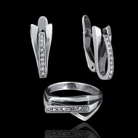 """Гарнитур 2 предмета: серьги, кольцо """"Гамма"""", размер 18, цвет белый в чернёном серебре"""