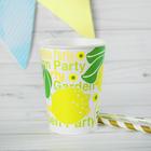 """Стакан бумажный """"Лимон"""", 220 мл"""