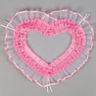 Сердце №5 п/э, розовое