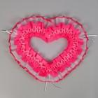 Сердце №5 п/э, ярко розовое