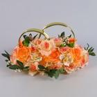 Кольца на а/м №1, чайная роза-персик