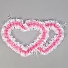 Сердца №10, атлас,№5 п/э, бело-розовые