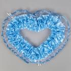 Сердце №10, атлас, голубое